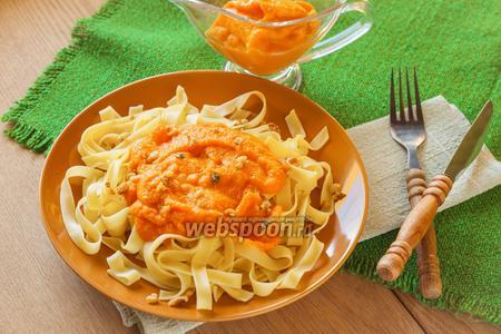 Соус из тыквы для макарон