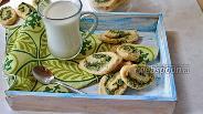 Фото рецепта Печенье «Тархун»