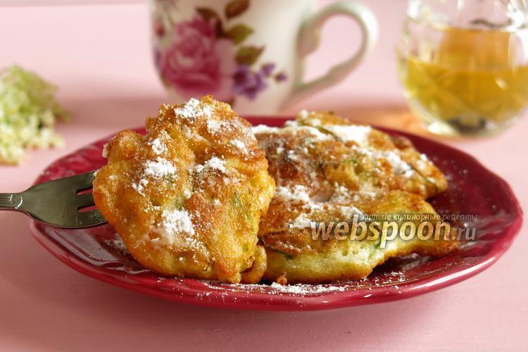 Фото Косматице — сладкие оладьи из цветов бузины
