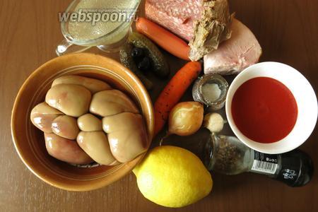 Ингредиенты: почки, овощи (лук и морковь, солёные огурцы), лимон, оливки, специи, бульон (белый), соус томатный, рассол от огурцов (50 мл), 0,5 кг мясной нарезки (сосиски, колбаса, окорок).