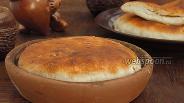 Фото рецепта Хачапури тбилисские