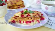 Фото рецепта Бисквитные оладьи с красной смородиной