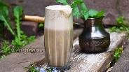 Фото рецепта Кофейный смузи с мятой