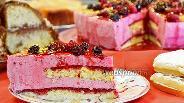 Фото рецепта Йогуртовый торт с ягодами