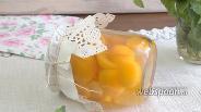 Фото рецепта Консервированные абрикосы в имбирном сиропе
