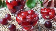 Фото рецепта Варенье из красной алычи