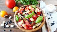 Фото рецепта Салат с фасолью и помидорами