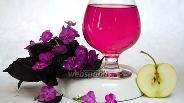 Фото рецепта Яблочный напиток с базиликом и мятой