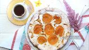Фото рецепта Клафути с абрикосами