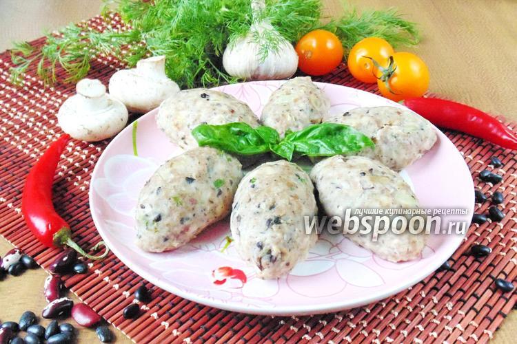 Фото Биточки из индейки с грибами и фасолью
