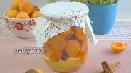 Фото рецепта Консервированные дольки абрикосов