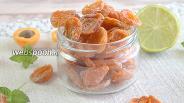 Фото рецепта Цукаты из абрикосов