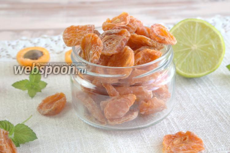 Фото Цукаты из абрикосов