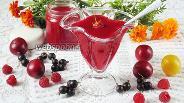 Фото рецепта Ягодный соус с алычой