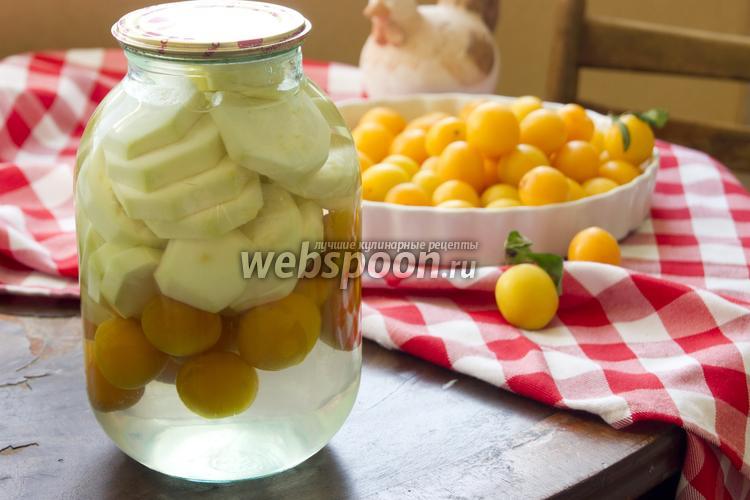 Фото Кабачки с алычой «как ананас»