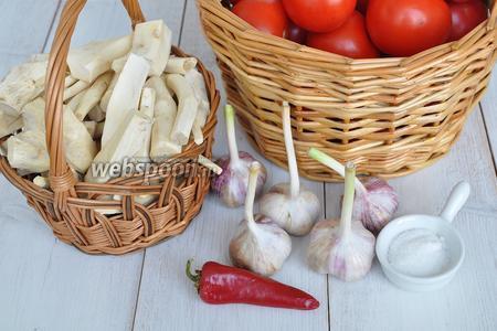 Приготовим помидоры, хрен чищеный, чеснок, соль, чили перец.