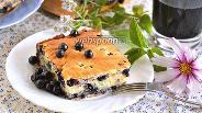 Фото рецепта Пирог с черникой и рикоттой