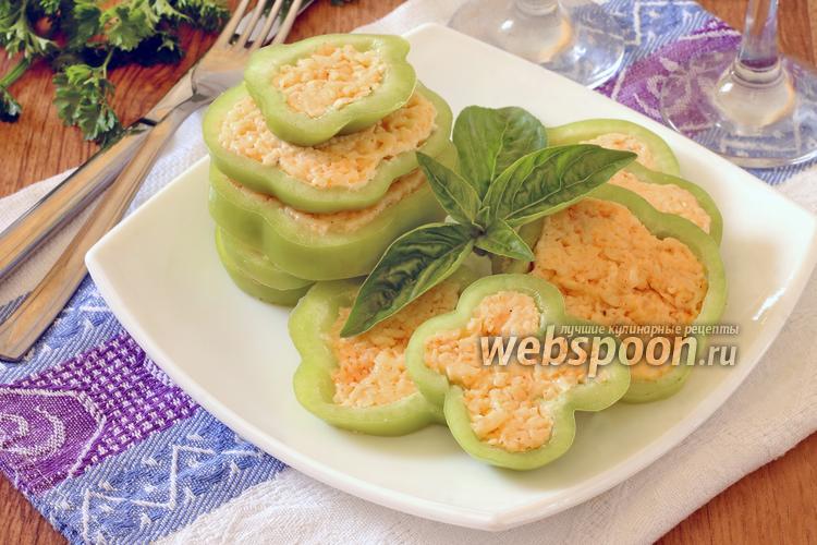 Фото Перец фаршированный сыром и чесноком
