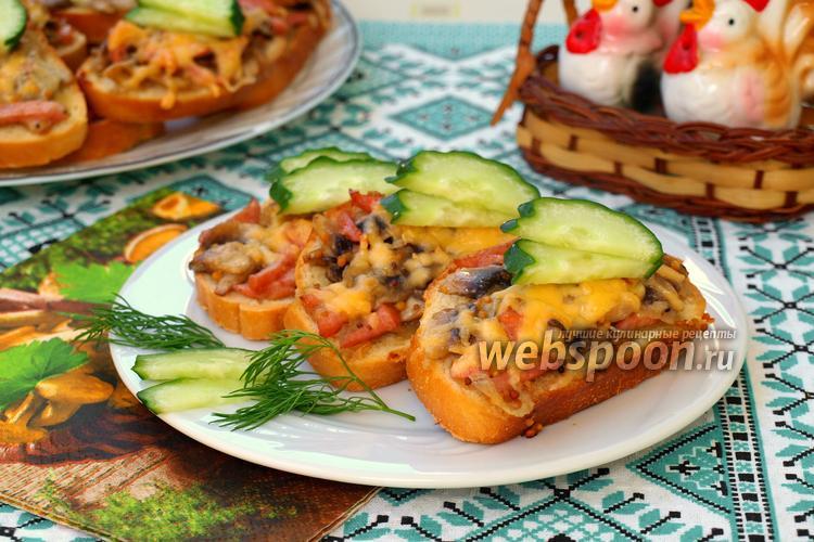 Фото Горячие бутерброды с колбасой и шампиньонами