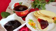 Фото рецепта Чёрносмородиновое желе