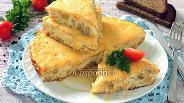 Фото рецепта Рыба в омлете в мультиварке