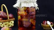 Фото рецепта Карамельная слива на зиму