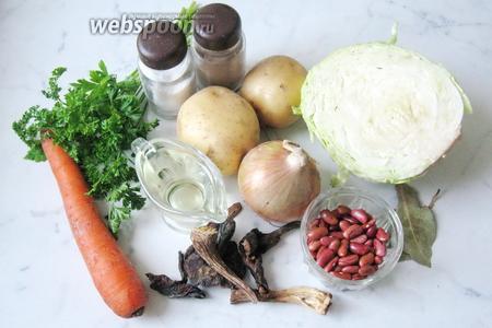 Для приготовления таких щей потребуются следующие ингредиенты: красная сухая фасоль, сушёные лесные грибы, морковь, картофель, лук репчатый, подсолнечное рафинированное масло, капуста белокочанная, соль, перец чёрный молотый, лавровый лист и зелень.
