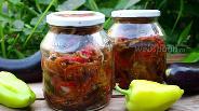 Фото рецепта Салат из баклажанов по-корейски на зиму