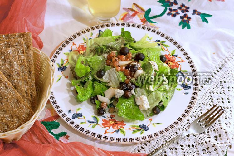 Фото Салат с йоштой, смородиной и голубым сыром