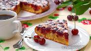 Фото рецепта Вишнёвый пирог быстрый