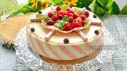Фото рецепта Праздничный торт «Восторг»