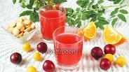 Фото рецепта Кисель из алычи с апельсинами