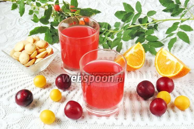 Фото Кисель из алычи с апельсинами