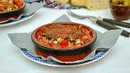 Фото рецепта Буюрди — греческая сырная запеканка