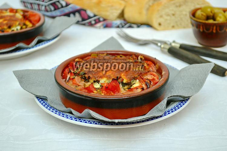 Фото Буюрди — греческая сырная запеканка