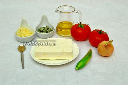Подготовим необходимые продукты: сыр Фета, 2 ст. л. тёртого сыра Эмменталь (по желанию), маленькую луковицу, зелёный перчик чили, оливковое масло, чёрный молотый перец и сухой орегано.