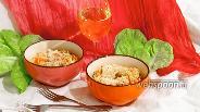 Фото рецепта Ризотто с грибами и спаржей