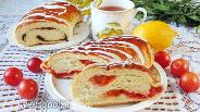 Фото рецепта Сдобный рогалик с алычой