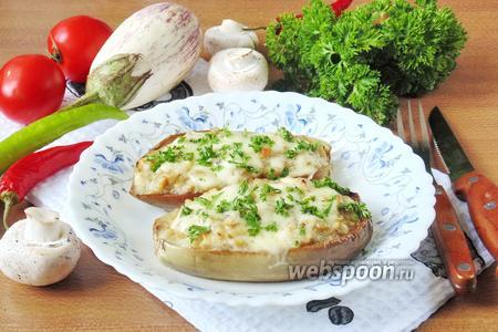 Фото рецепта Белые баклажаны фаршированные курицей и грибами