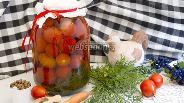 Фото рецепта Помидоры с морковной ботвой