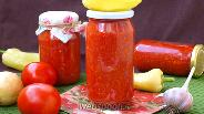 Фото рецепта Варёная аджика из помидоров, перца и моркови