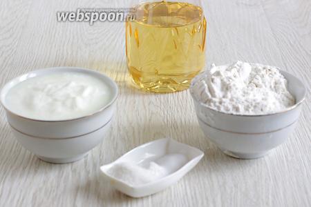 Для приготовления теста возьмём муку пшеничную, масло растительное, кислое молоко (можно заменить кефиром со сметаной или натуральным йогуртом), соду, соль, сахар.