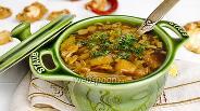 Фото рецепта Суп с кабачками сушёными