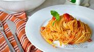 Фото рецепта Спагетти «4 помидора»