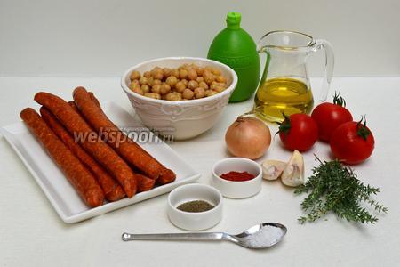 Итак, нам понадобятся нут консервированный, Чоризо, или подобная пряная копчёная колбаса, свежие помидоры, лук, чеснок, лимонный сок, чёрный молотый перец, средне-острая молотая паприка (у меня — копчёная), тимьян, оливковое масло.