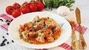 Фото рецепта Жаркое из свинины с чёрной фасолью
