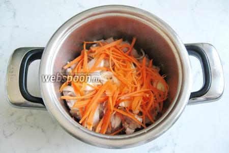 И натёртую морковь.