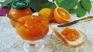 Фото рецепта Конфитюр из апельсинов
