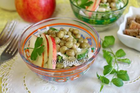 Салат с дайконом и яблоком