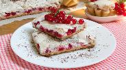 Фото рецепта Пирог с красной смородиной